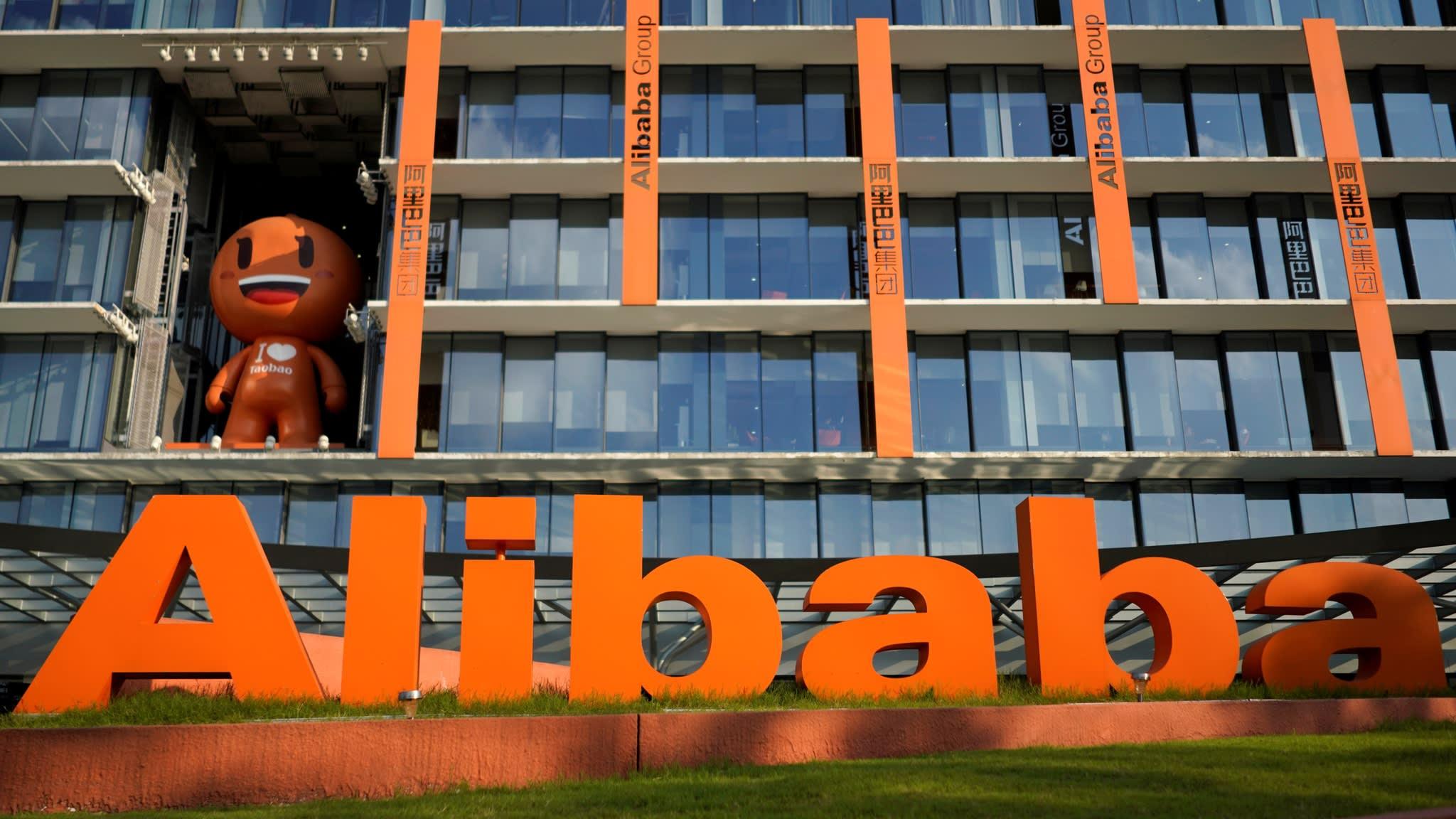 alibaba Internet