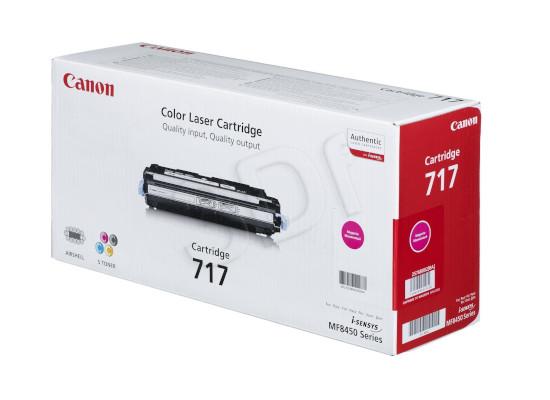 Canon CRG-717 Toner